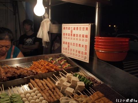 中華夜市台中18