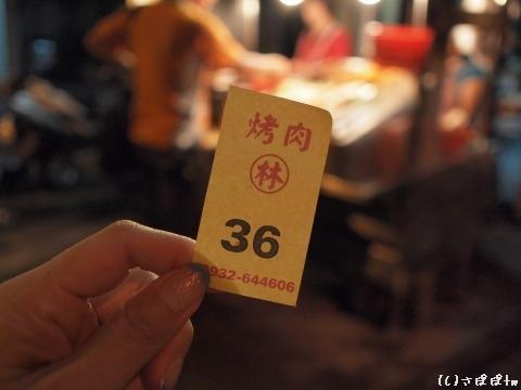 中華夜市台中23