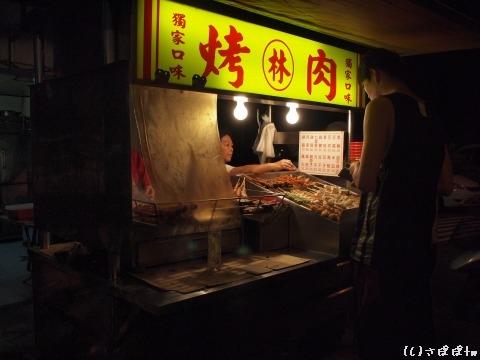 中華夜市台中24