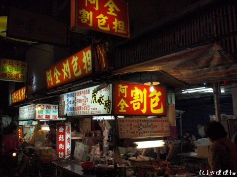 中華夜市台中27