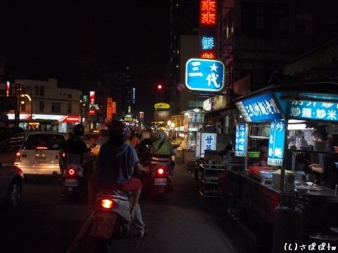中華夜市台中3