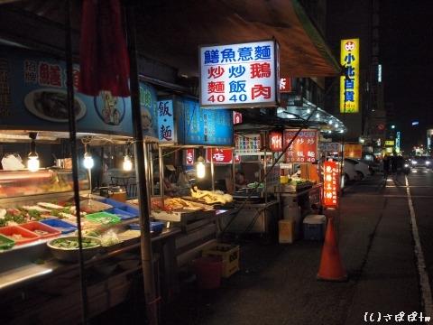 中華夜市台中4