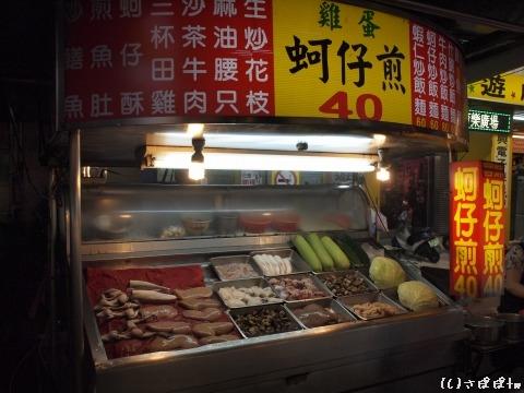 中華夜市台中5