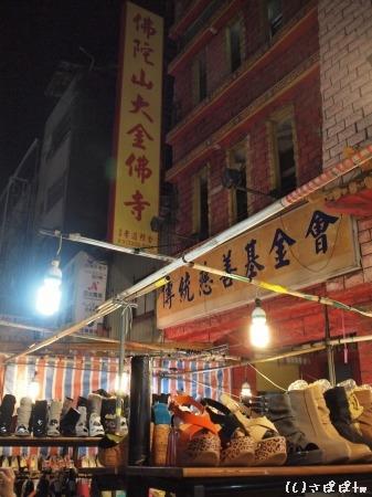 中華夜市台中9