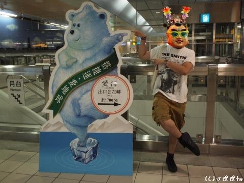 美麗島站-中央公園站9