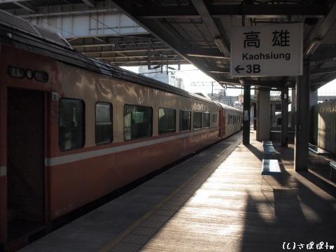 台東火車站2