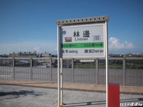 台東火車站10