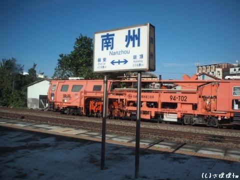 台東火車站6