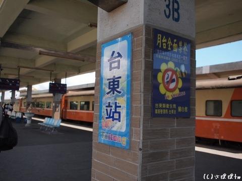 台東火車站15