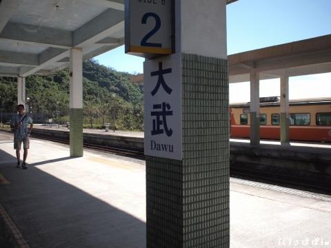 台東火車站12