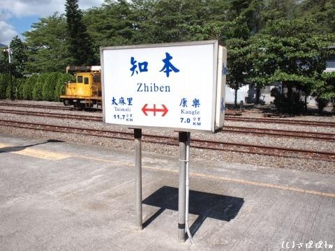 台東火車站13
