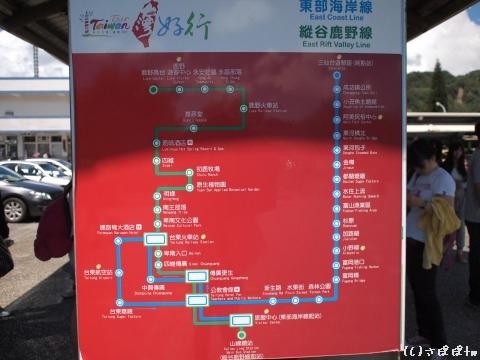 台東火車站16