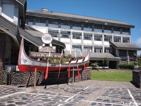 台東原住民文化会館に泊まる