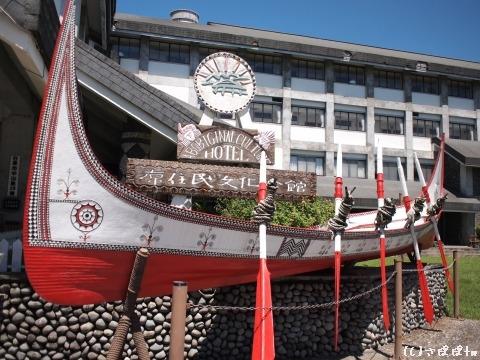 台東原住民文化会館に泊まる3