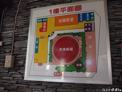 台東原住民文化会館に泊まる9