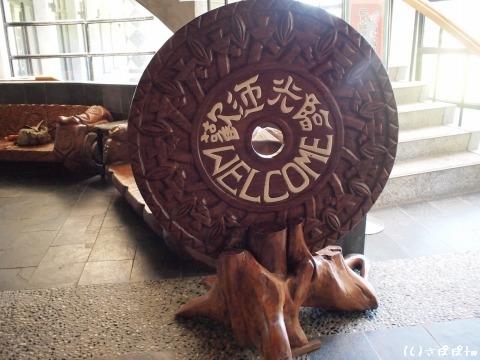 台東原住民文化会館に泊まる15
