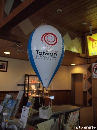 台東原住民文化会館に泊まる11