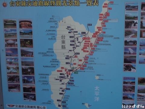 台東原住民文化会館に泊まる25
