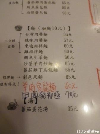 彩色果泡沫紅茶8
