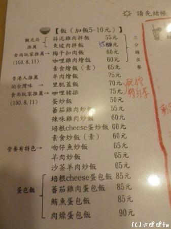 彩色果泡沫紅茶9
