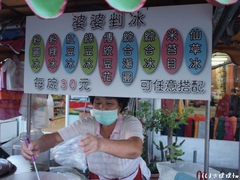 台東婆婆かき氷~台東鉄道芸術村2
