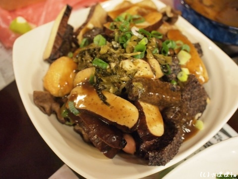 神仙滷味25
