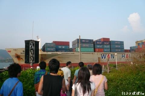 台湾女ひとり旅18