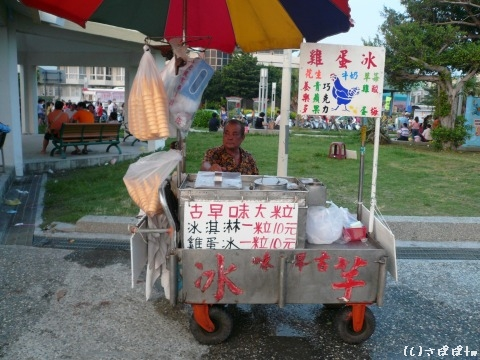 台湾女ひとり旅22