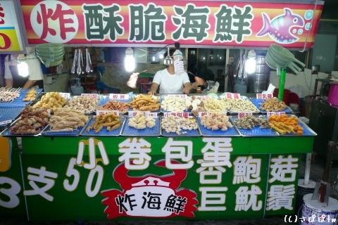 台湾女ひとり旅26