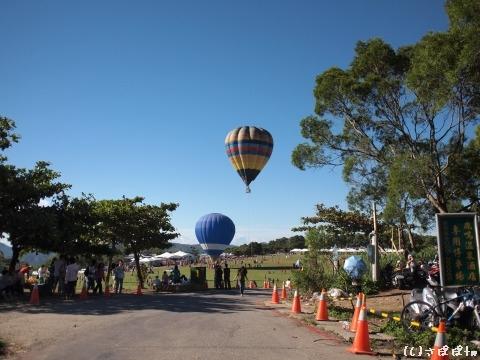 鹿野高台で熱気球6