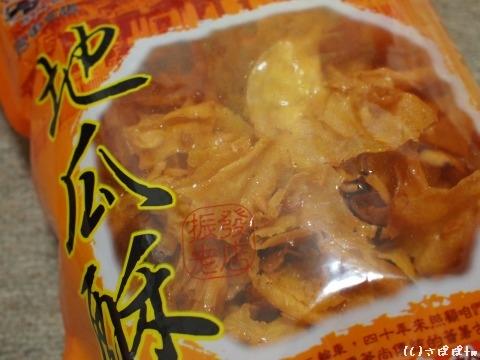 楊記家傳地瓜酥11