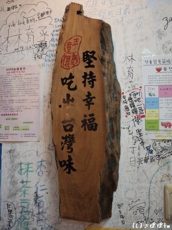 西子湾豆腐冰5