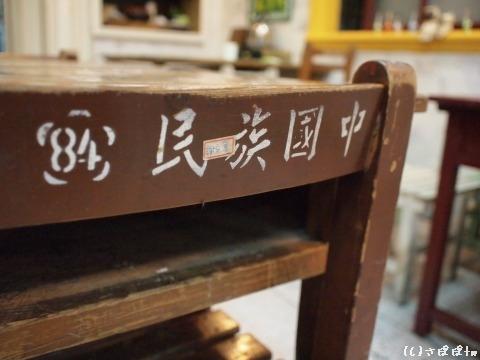 西子湾豆腐冰8