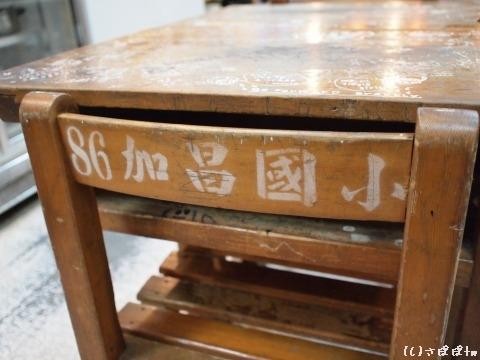 西子湾豆腐冰9