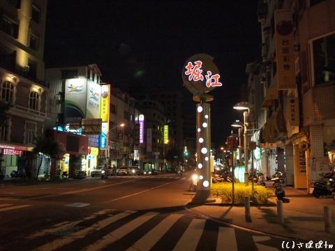 西子湾豆腐冰14