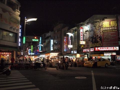 西子湾豆腐冰15