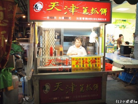 西子湾豆腐冰17