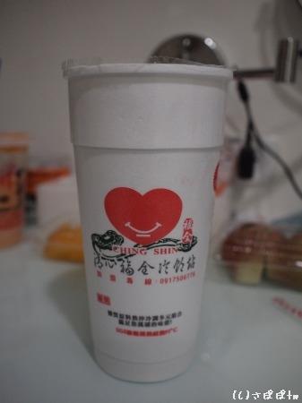 西子湾豆腐冰22