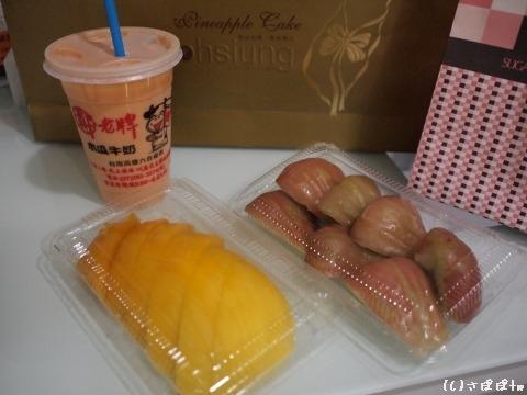 西子湾豆腐冰23