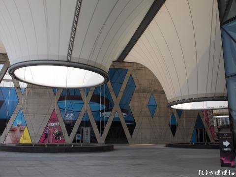大東文化芸術中心15