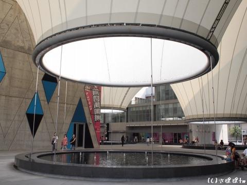 大東文化芸術中心16