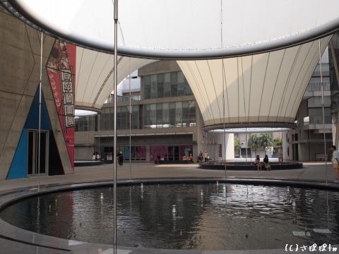 大東文化芸術中心17