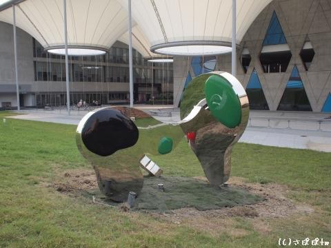 大東文化芸術中心24