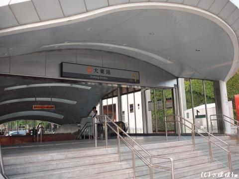 大東文化芸術中心28