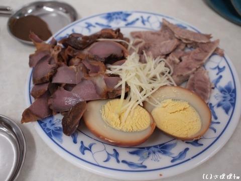阿財鶏絲麺10