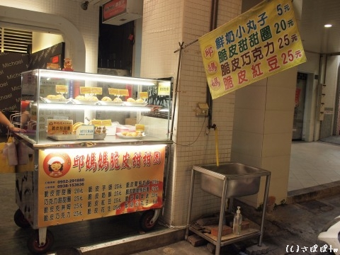 阿財鶏絲麺13