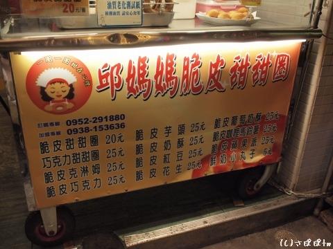 阿財鶏絲麺14