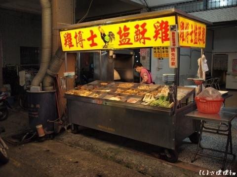 阿財鶏絲麺19