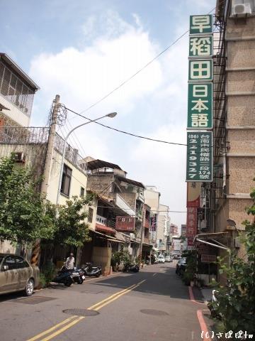 台南散策7