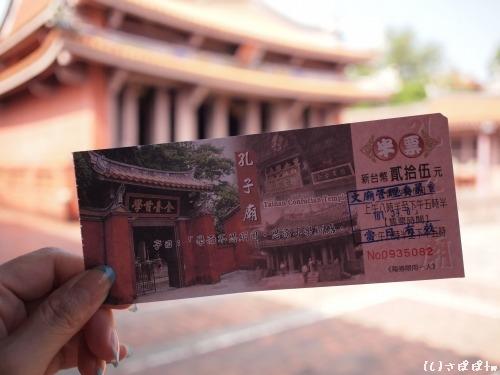 孔子廟19